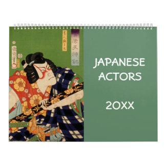 Actors of old Japan (Vintage Japanese art) Wall Calendars