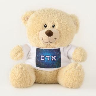 Adam In Hebrew - Star Cluster In Background Teddy Bear