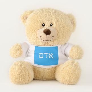 Adam In Hebrew Teddy Bear