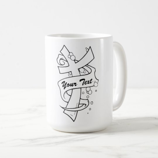 Add Your Text -  Combo Mug