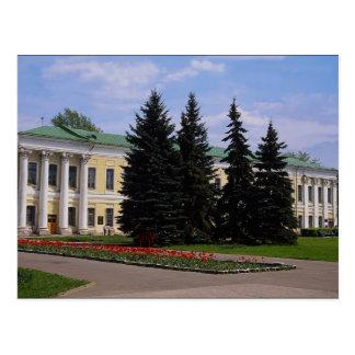 Administration buildings, Kremlin, Nizhny Novgorod Postcard