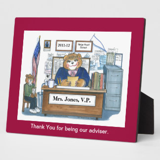 Administrator Award or Recognition Plaque