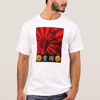 Admiral Togo 2 T-Shirt