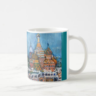 """Adoption""""From Russia With Love"""" St. Basil's Mug"""