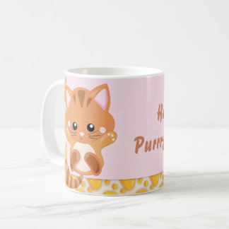 Adorable Orange Tabby Tiger Kitten Coffee Mug