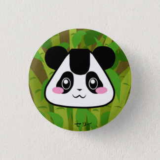 Adorable Panda Rice Ball Button