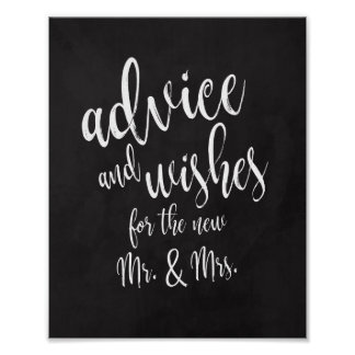 Advice and Wishes Chalkboard 8x10 Wedding Sign