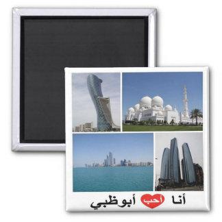 AE United Arab Emirates Abu Dhabi I Love Collage Square Magnet