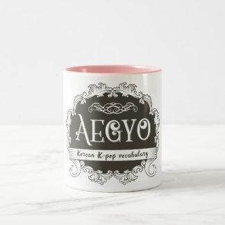 Aegyo K-pop Korean two tone mug