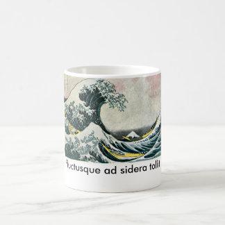 Aeneid Storm Mug