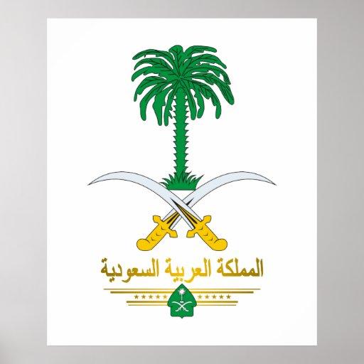 Affiche saoudienne d'emblème national