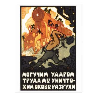 Affiches de propagande d'Union Soviétique de Carte Postale