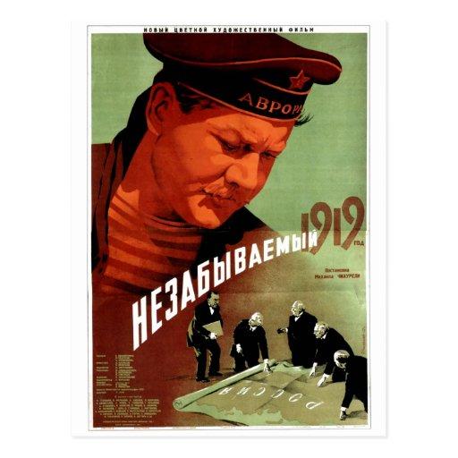 Affiches de propagande d'Union Soviétique de guerr Carte Postale