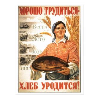 Affiches de propagande d'Union Soviétique de guerr Cartes Postales