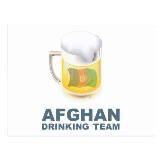 Afghan Drinking Team Postcard