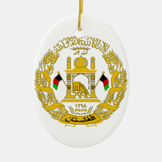 Afghanistan Coat of Arms Ceramic Ornament