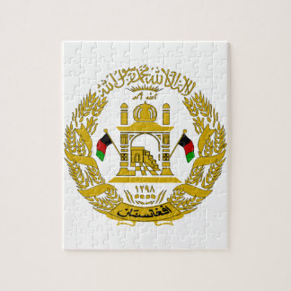 Afghanistan Coat Of Arms Jigsaw Puzzle