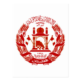 Afghanistan Coat of Arms Postcard