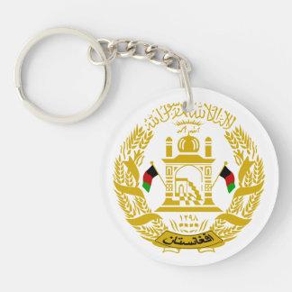 Afghanistan Key Chain
