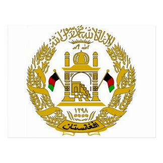Afghanistan Postcard