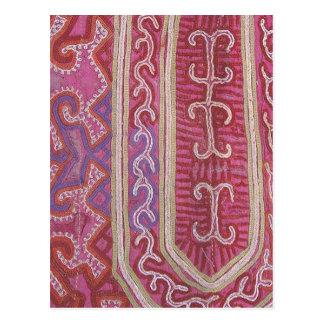 Afghanistan: Vintage Textile Remnant Postcard