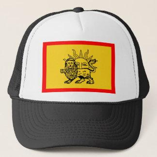 Afsharid Dynasty Flag (1736-1747) Trucker Hat