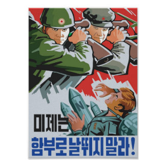 Against the US Imperialists Poster