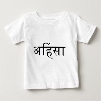 Ahimsa - अहिंसा - Buddhist Tenet Baby T-Shirt