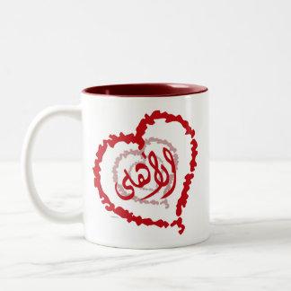 AhlyLove Two-Tone Coffee Mug