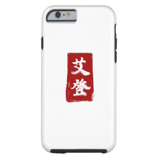 Aiden Translated to Beautiful Chinese Glyphs Tough iPhone 6 Case