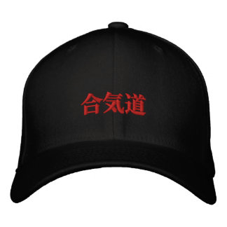 Aikido  合気道 embroidered hat