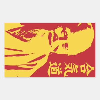 aikido 1 sticker