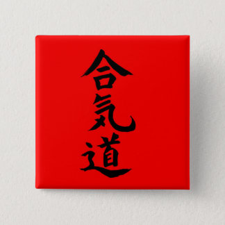 Aikido 2 Inch Square Button