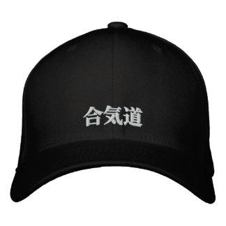 Aikido Cap