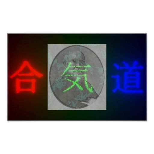 Aikido Glow Poster