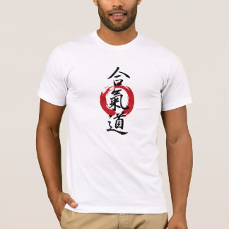Aikido is a Way of Life T-Shirt