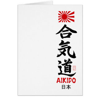 Aikido Japan Navel Flag Greeting Card