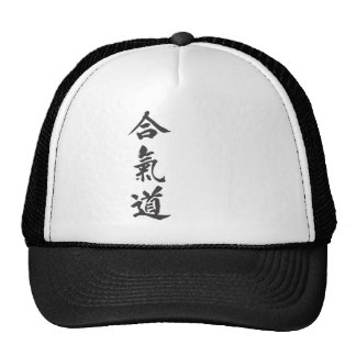 AIKIDO Japanese for Love Trucker Hat