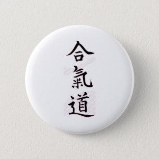 Aikido Kanji 2 Inch Round Button