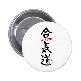 Aikido-KANJI 2 Inch Round Button
