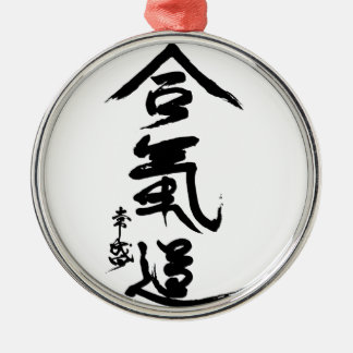 Aikido Kanji O'Sensei Calligraphy Metal Ornament