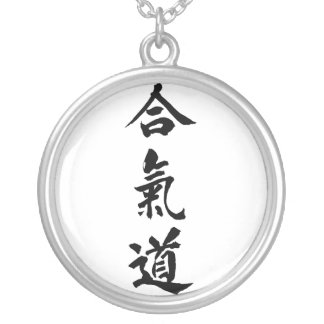 Aikido Kanji Silver Plated Necklace