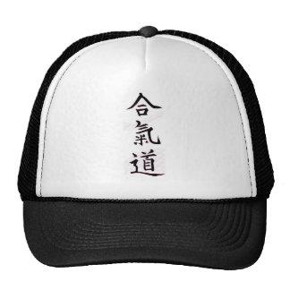 Aikido Kanji Trucker Hat