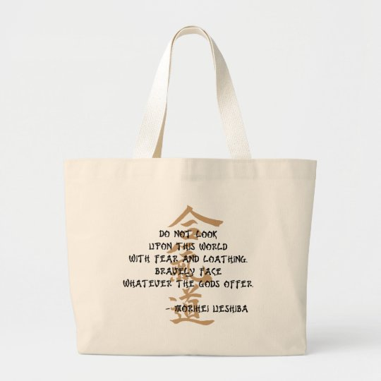 Aikido Quote Large Tote Bag