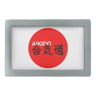 Aikido Rectangular Belt Buckle