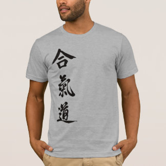Aiklinaido connection: Mascu t-shirt