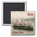 Aimant de ferry d'étoile de port de Hong Kong Chin