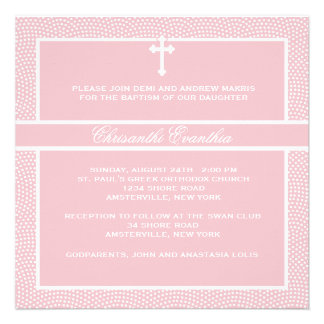 Aimé - invitation religieuse