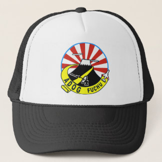 Air Self Defense Force air defense direction troop Trucker Hat