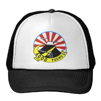 Air Self Defense Force air defense direction troop Trucker Hat